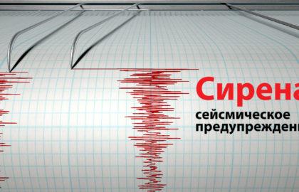 Сирены предупредили об опасности за несколько секунд до начала землетрясения в мексиканских штатах Чиапас и Оахака.