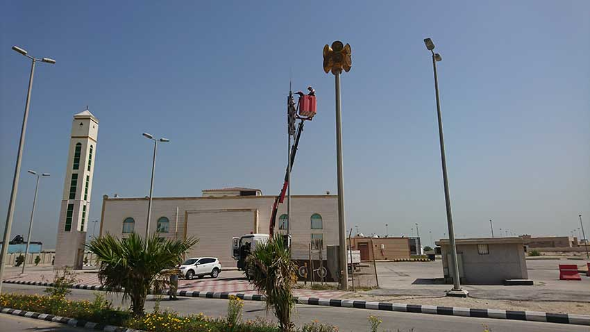 Warning System In The King Abdul Aziz Sea Port Dammam