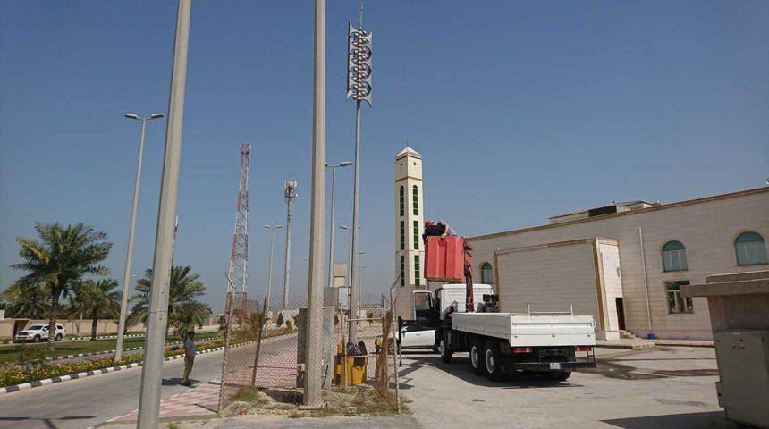 Warning System in the King Abdul Aziz Sea Port, Dammam, Saudi Arabia