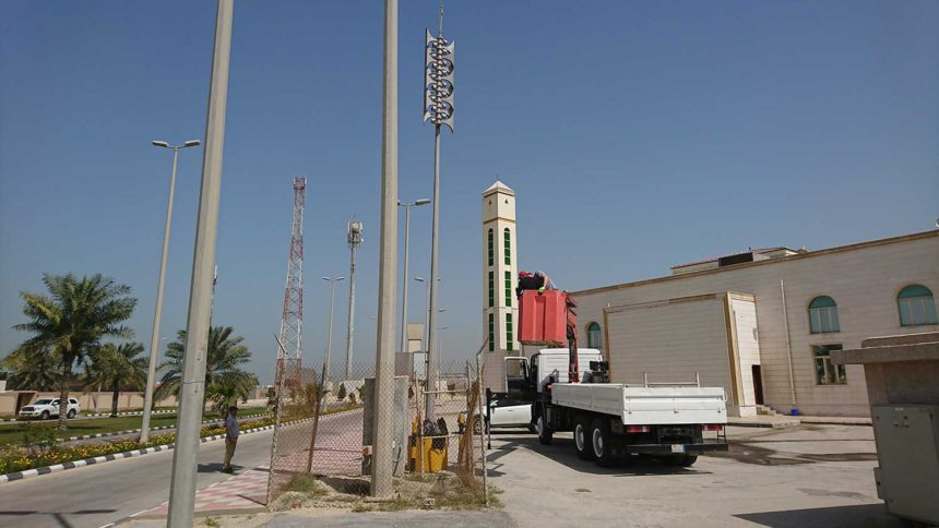 Warning System in the King Abdul Aziz Sea Port, Dammam, Saudi Arabia