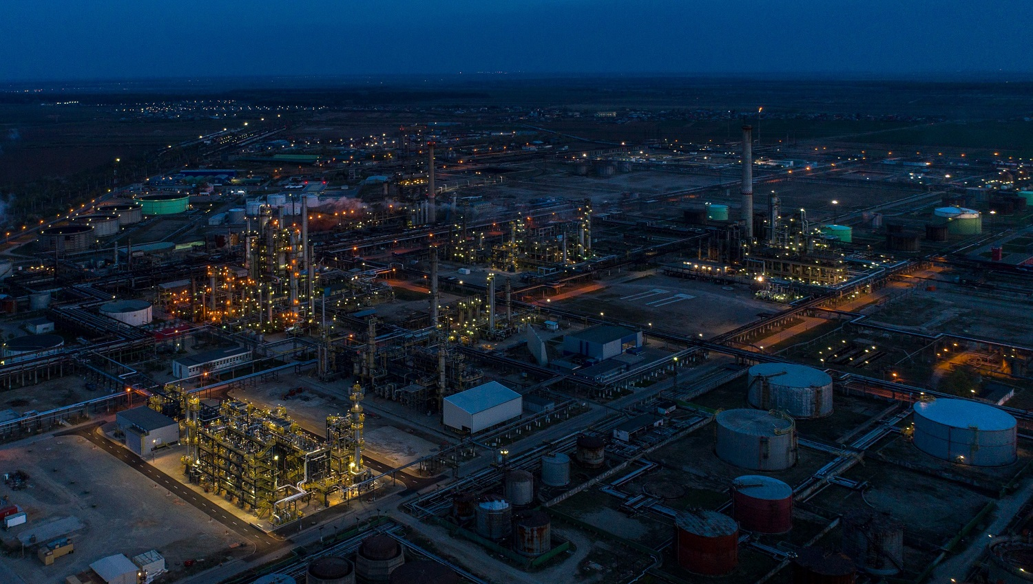 Success Story: OMV Petrom Refinery Emergency Situation Control Centre Modernisation